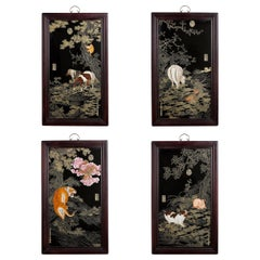 Set of Four Qing Style Painted Porcelain Panels