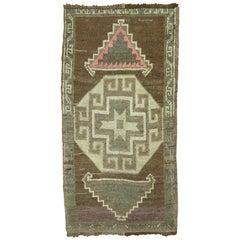 Turkish Tribal Rug Mat