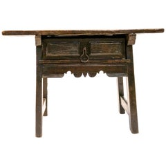 Small Spanish Side Table