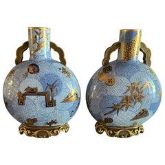 Pair of Japonisme Porcelain Moon Flask Vases Royal Worcester