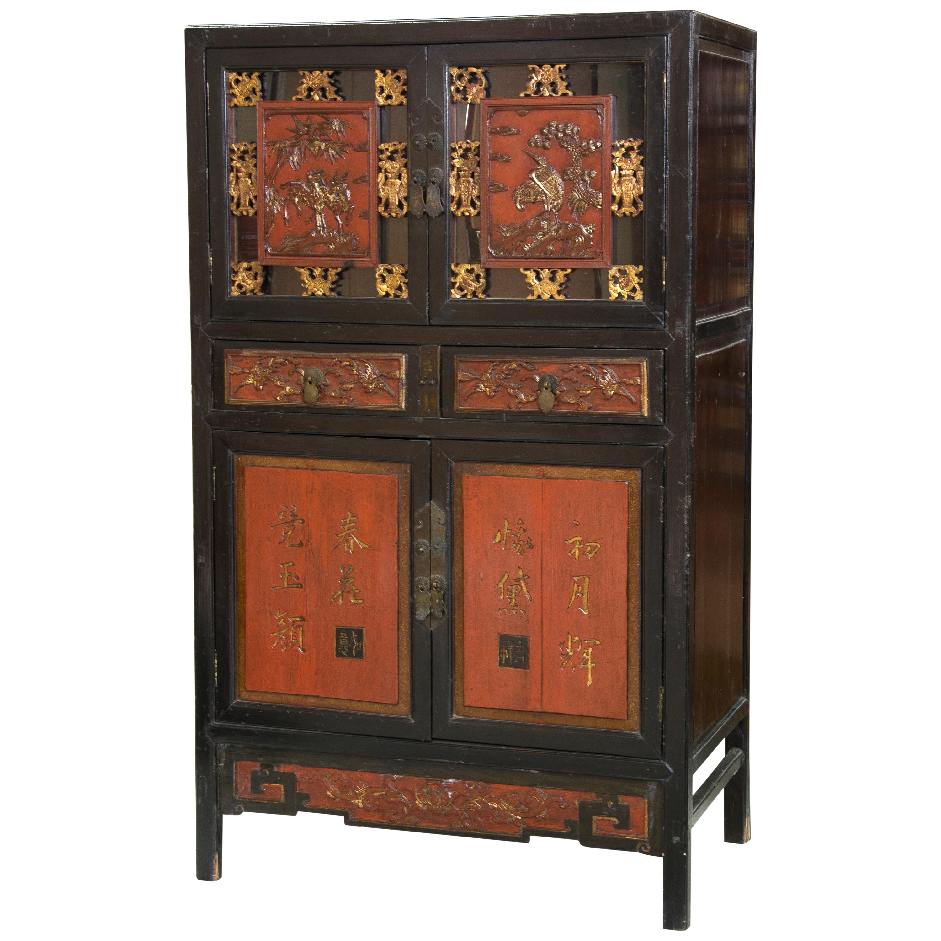 Superbe 20th Century Tall Cabinet In Black And Blonde Wood For Sale ...