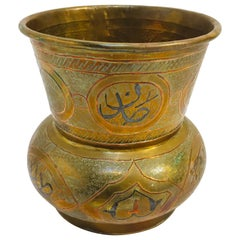 Syrian Decorative Objects