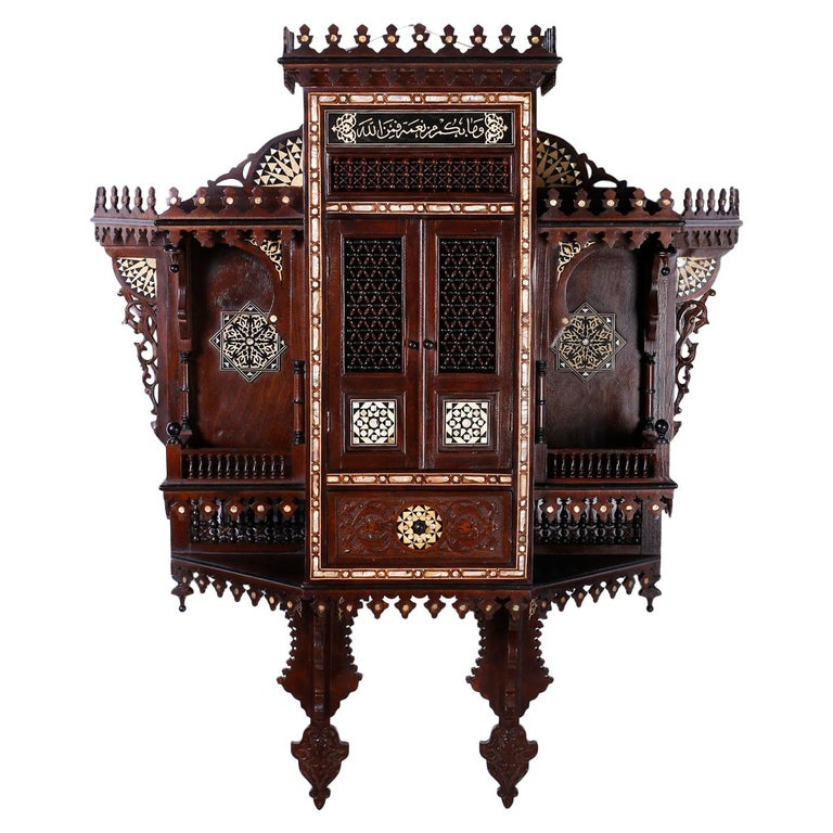 Large Syrian Inlaid Wall Cabinet or Shelf For Sale