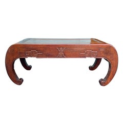 19th Century Chinese Low Coffee Table