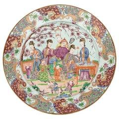 Large Famille Rose Porcelain Plate, Qing Dynasty