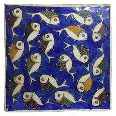 Vintage Ceramic Persian Tile