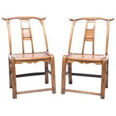 Pair of 19th Century Chinese Provincial Bentform Chairs