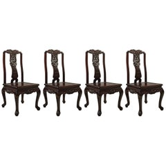 Traditional Oriental Rosewood Set of Four Dining Chairs, Late 20th Century