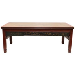Chinese Carved Wood Cocktail Table in Red and Gold