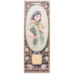 Vintage Chinese Cigarette Calendar Poster
