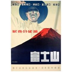 Original Vintage Japanese Railway Poster Mount Fuji Japan Train Travel Fuji-San