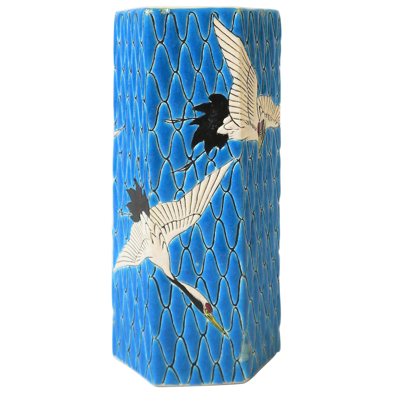 Meiji Japanese Satsuma Majolica Style Earthenware Vase with Birds