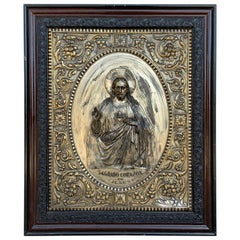 Italian 19th Century Repousse Brass Relief Panel of Christ with Carved Frame