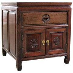 Vintage Petite Asian Rosewood Square End Table Cabinet Style George Zee of Hong