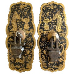 Pair of Etched Brass Chinoiserie Hardware