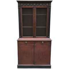 1940s Georgian Style Mahogany Bookcase