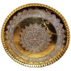 19th Century Syrian Damascene Large Charger