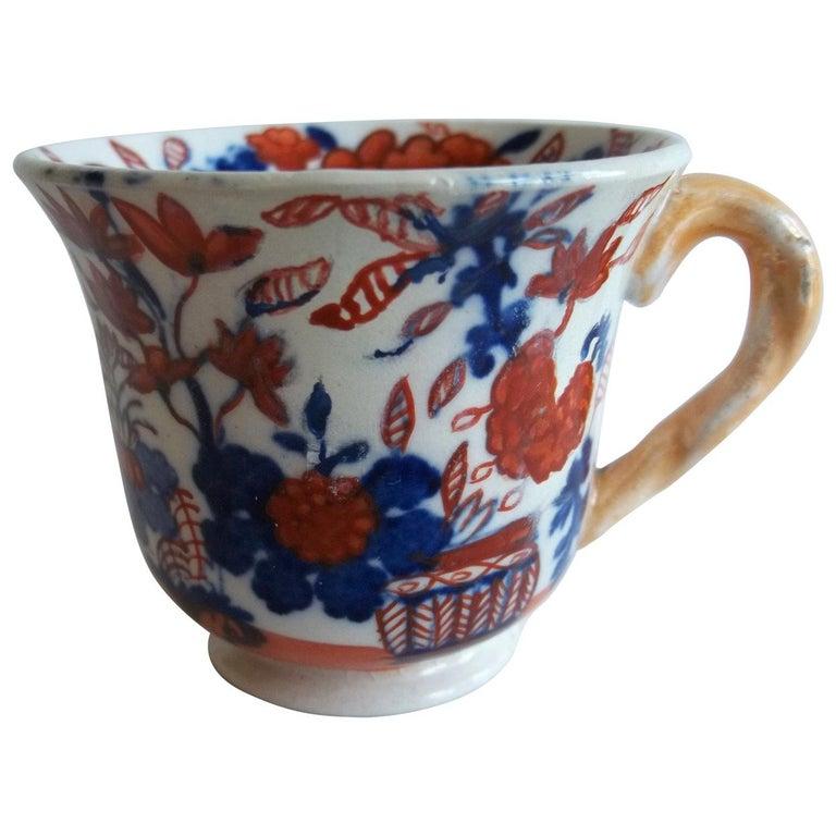 Rare Mason's Ironstone Miniature Cup Japan Basket Pattern, circa 1825 For Sale