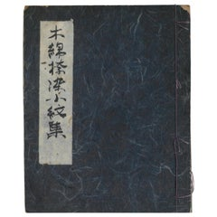 Late 19th-Early 20th Century Japanese Textile Swatch Book
