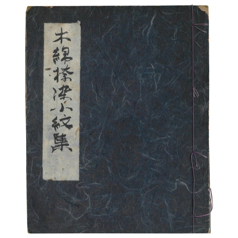 Late 19th-Early 20th Century Japanese Textile Swatch Book For Sale