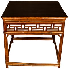 Vintage Bamboo Fretwork Square Table