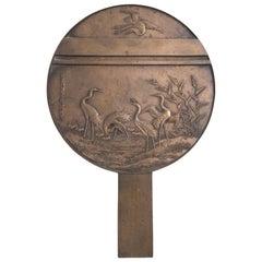 Oriental Bronze Mirror