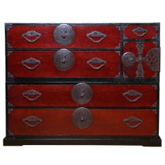 Japanese Yonezawa Tansu 2-Section Clothing Storage Chest