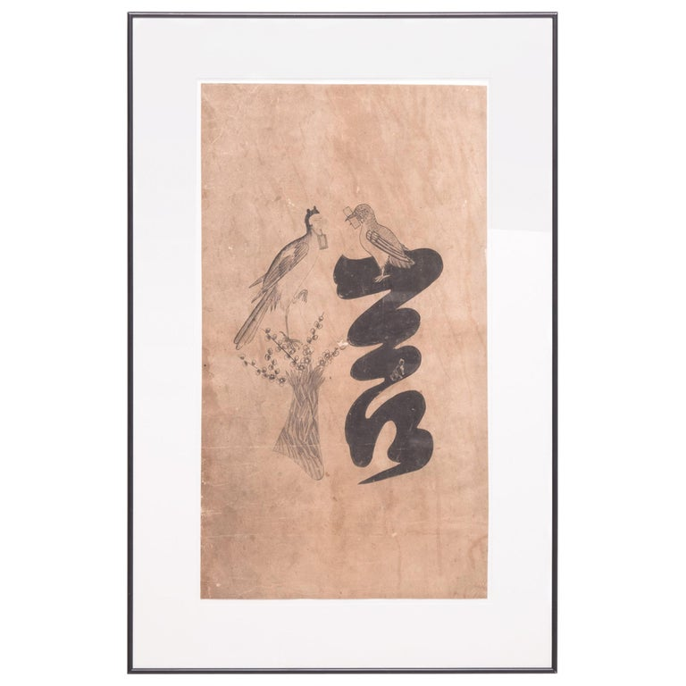 Early 20th Century Chinese Calligrapher's Dream Painting For Sale