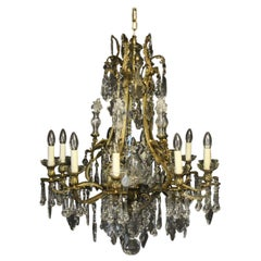 French Gilded Bronze and Crystal Birdcage Antique Chandelier