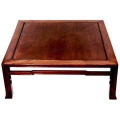 Chinese Style Rosewood Square Tea Table, Japan