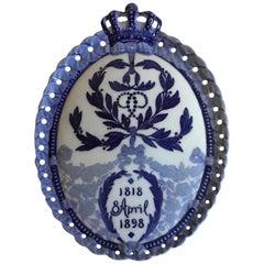 Royal Copenhagen Commemorative Plate from 1898 RC-CM017