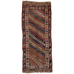 Tribal Persian Kurdish Rug