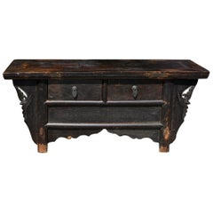 Low Meditation Table Chest with Secret Compartment, Chinese Antique