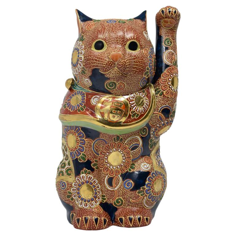 Large Japanese Contemporary Gilded Hand Painted Kutani Porcelain Beckoning Cat For Sale