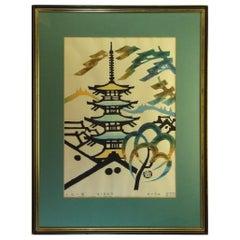 Japanese Woodblock of Kyoto's Yasaka Pagoda by Taizo Minagawa