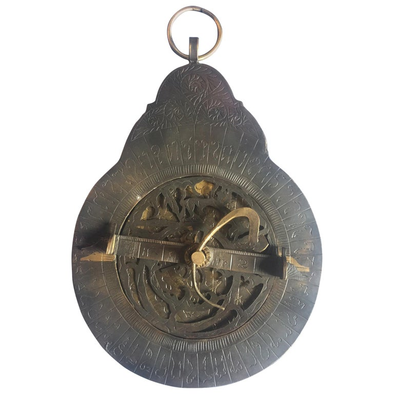 Antique Moroccan Compass Handmade Etched Sahara Desert Stars Large Wall Hanging For Sale
