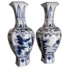 Pair of Chinese Blue and White Palace Vases