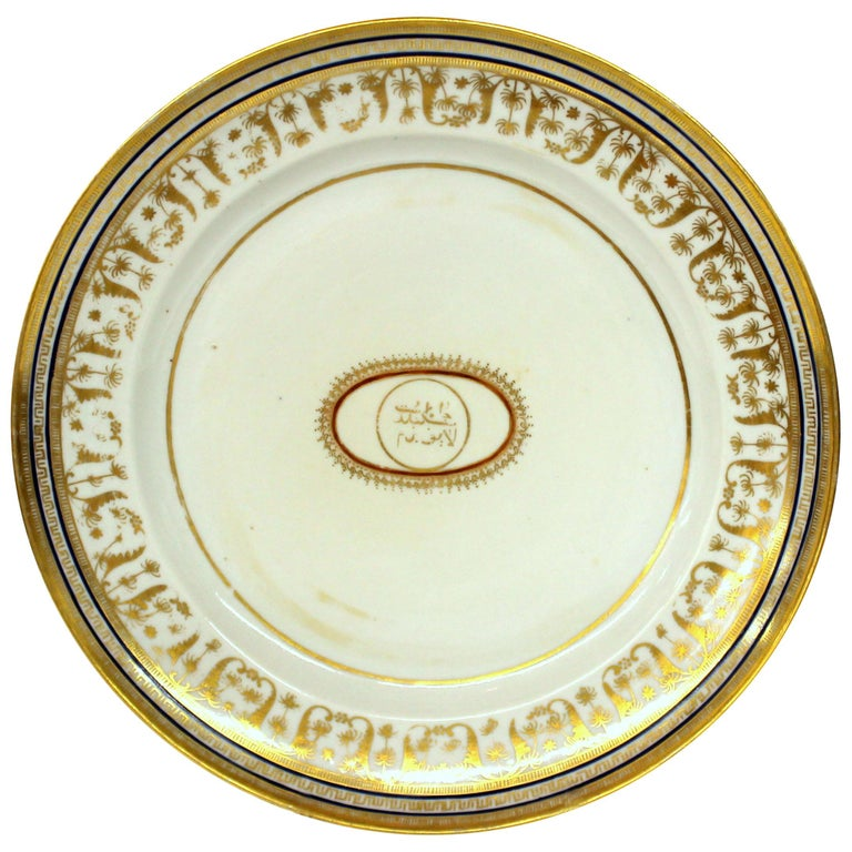 Antique Chinese Export Porcelain Islamic Market Plate with Arabic Inscription For Sale