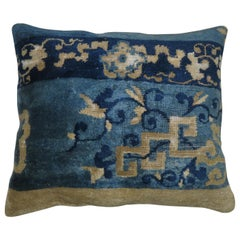Chinese Blue Beige Rug Pillow