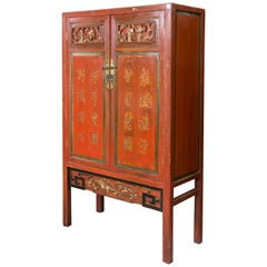 Chinese Cupboard, Lacquered Wood, Metal, 19th-20th Century