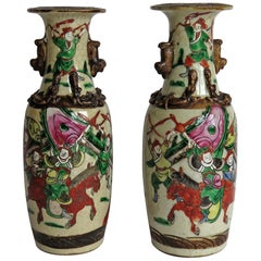 Pair of Chinese Crackle Glaze Ceramic Vases Hand Painted, Qing Late 19th Century