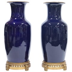 Monumental Hollywood Regency Sevres Style Vases in Cobalt Blue