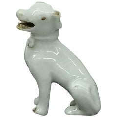Chinese Porcelain Sitting Dog, Dehua, Qing Dynasty, Kangxi Era