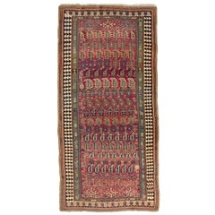 Antique Caucasian Shirvan Rug Runner Circa 1880