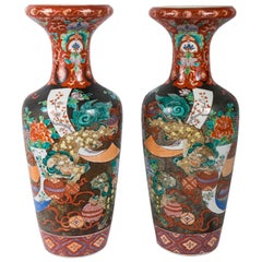Large Pair of 19th Century Kutani Japanese Vases
