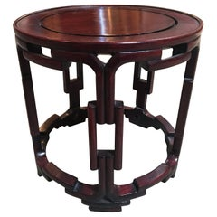 Chinese Rosewood Table Stand