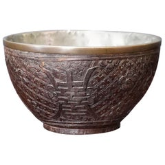 Chinese Carved Coconut Bowl, 'Happiness' & Prunus, 19th Century