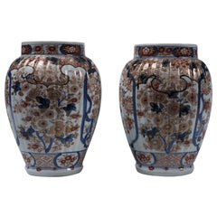 Pair of Antique Japanese Porcelain Vases, End of 19th Century