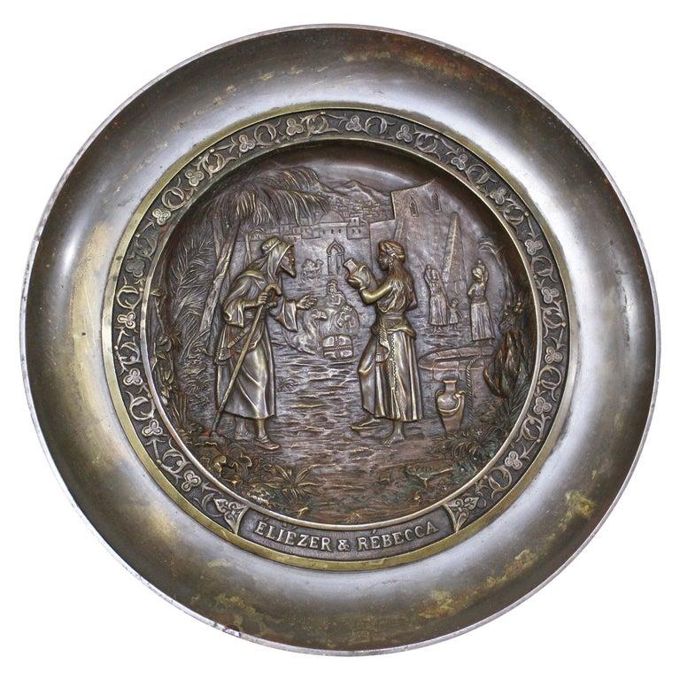 C. Perron Antique Cast Bronze Tazza with Judaic Motif   For Sale