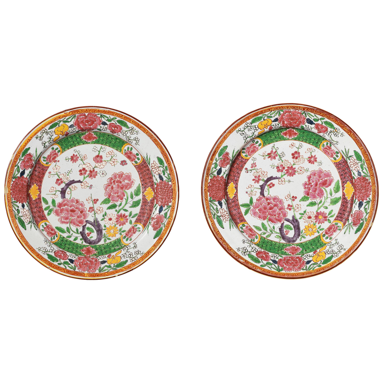 18th Century Pair of Italian Maiolica Dishes Milano, circa 1770
